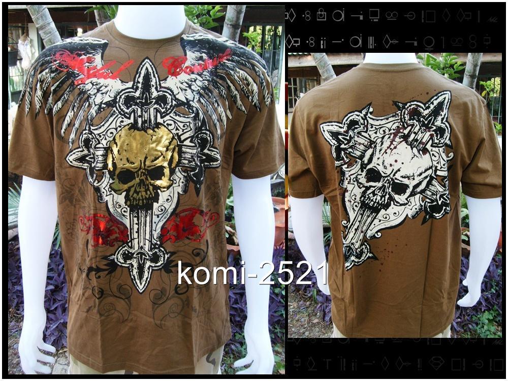 New Man T Shirt Gold Skull Cross Wing Graffiti Rock Tattoo Biker Punk