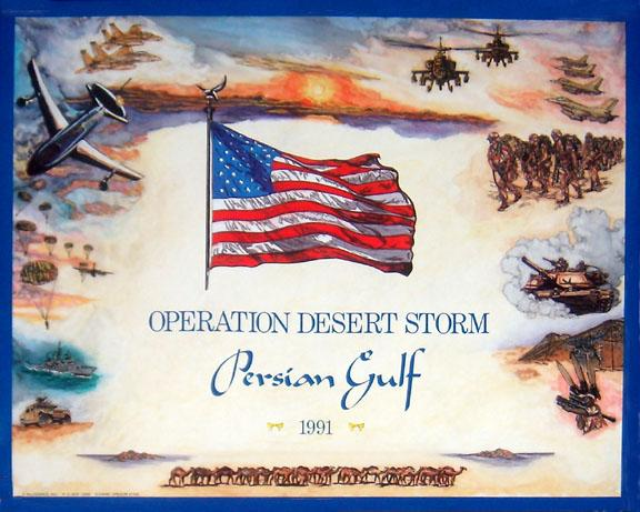 essays operation desert storm