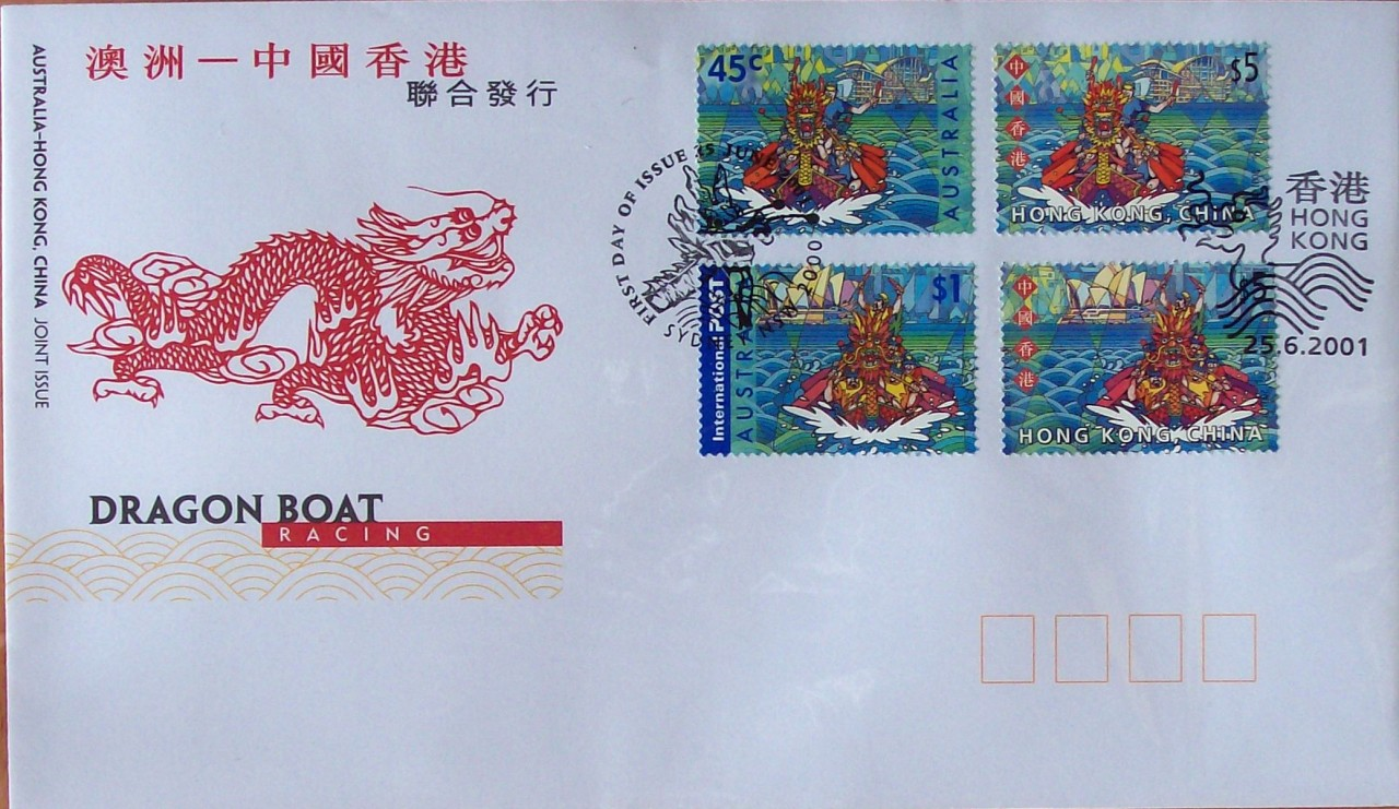 10-X-2001-DRAGON-BOAT-RACING-FIRST-DAY-COVER