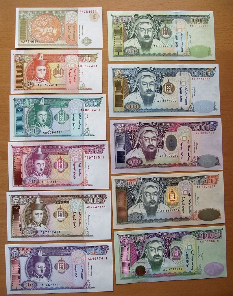 MONGOLIA-SET-OF-11-MINT-UNCIRCULATED-BANKNOTES