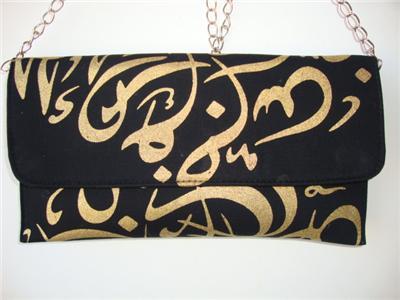 Black Set Of Arabic Farssi Fonts Calligraphy Purse Bag And