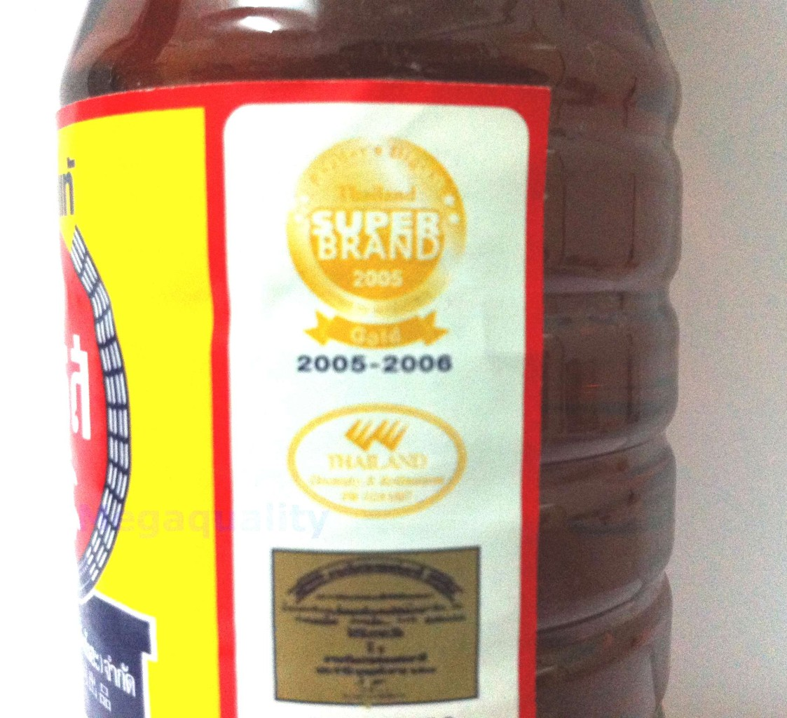 Tiparos thailand fish sauces best for thai cook 300 ml for Best fish sauce brand