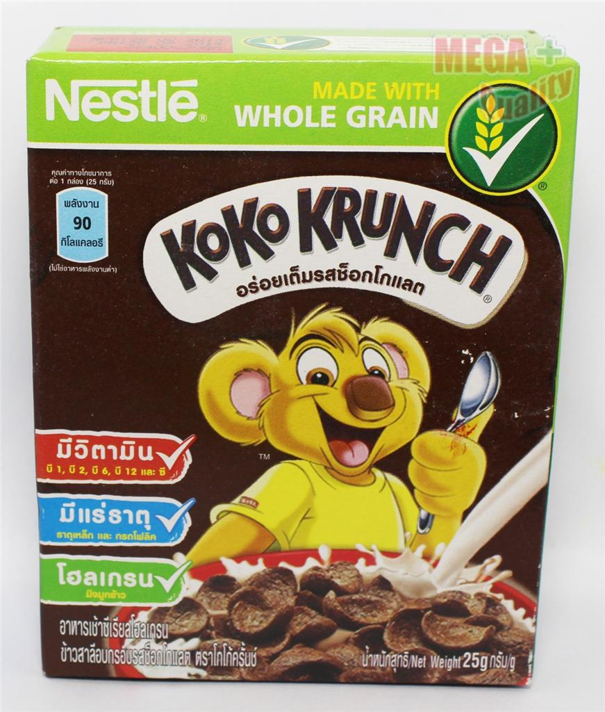 nestle koko krunch Great chocolatey taste nestlé koko krunch is a delicious cereal with a rich chocolate taste that kids love made with the goodness of whole grain, nestlé koko krunch cereal provides ten essential vitamins and minerals, plus iron and calcium.