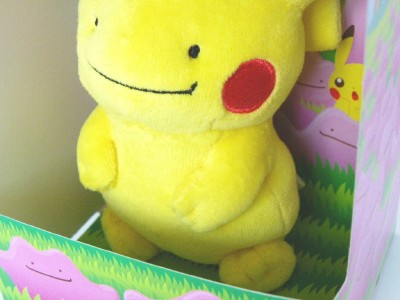 how to get ditto in yellow
