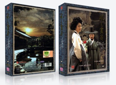 Painter Of The Wind   *Premium Edition* Korean Drama DVD with Eng Sub