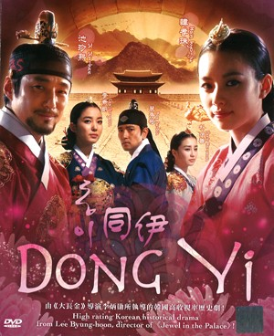Complete 60 Episodes*   Korean Drama DVD with Good English Subtitles