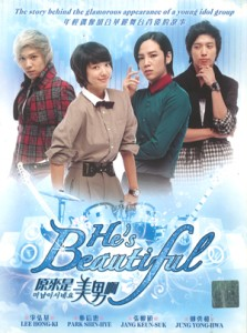 Hes Beautiful   Korean Drama DVD With Good English Subtites *Complete