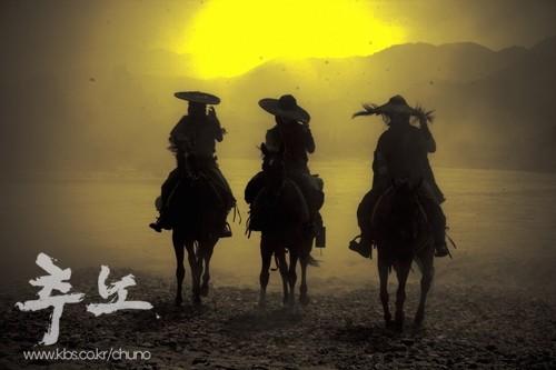 Slave Hunters ~ Korean Drama DVD With Good English Subtitles