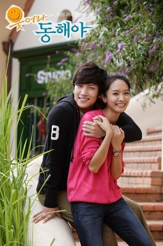 Smile Again/Smile Dong Hae ~ Premium Edition Complete Korean Drama DVD