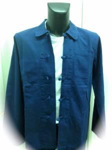 veritable ensemble costume bleu de chine pantalon veste 100 coton best quality ebay. Black Bedroom Furniture Sets. Home Design Ideas