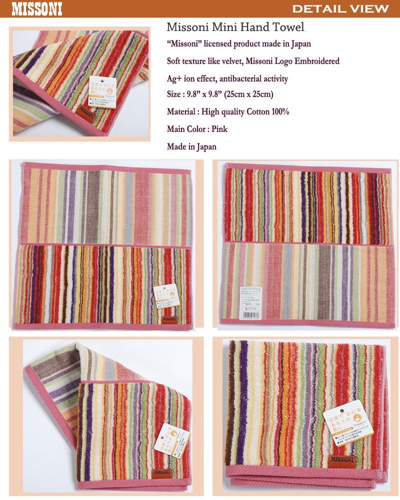 Missoni Stan Hand Towel: MISSONI STRIPE HAND TOWEL WASHCLOTH BATHROOM TOWEL
