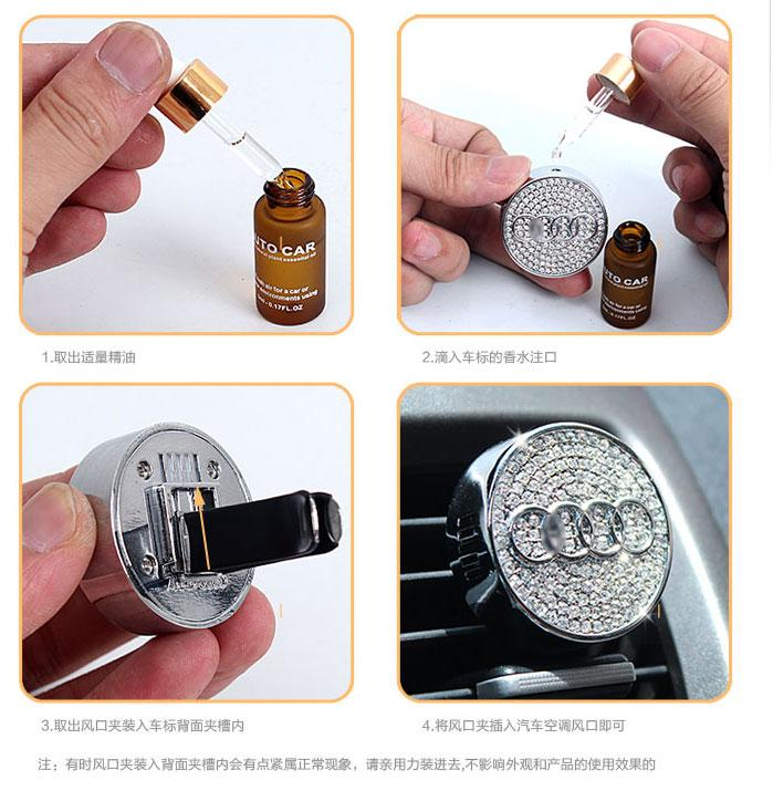 Diamond automotive cologne car perfume air outlet with car for Mercedes benz car perfume