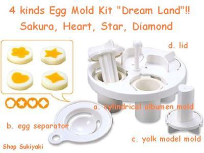 japanese bento lunch box egg mold kit dream land 4 kinds ebay. Black Bedroom Furniture Sets. Home Design Ideas