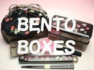 BNTO BOXES!