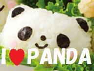 I ♥ PANDA