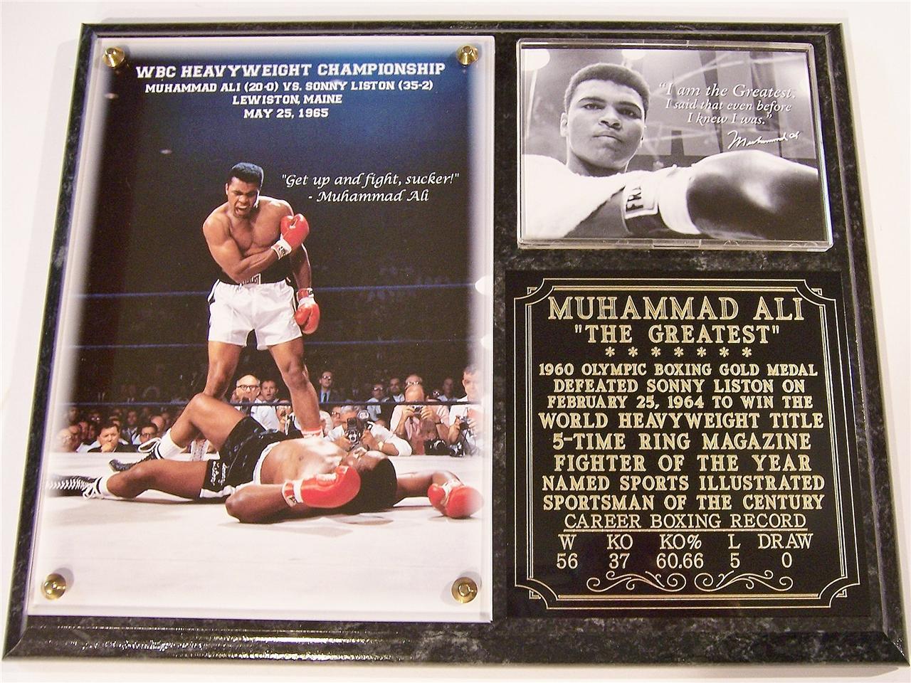 Muhammad-Ali-The-Greatest-Boxing-Hall-of-Fame-Photo-Plaque-Thrilla-in-Manila