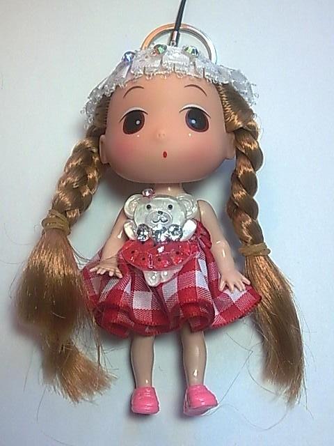 Big Head Doll with key holder & phone strap -4.5 inch A2