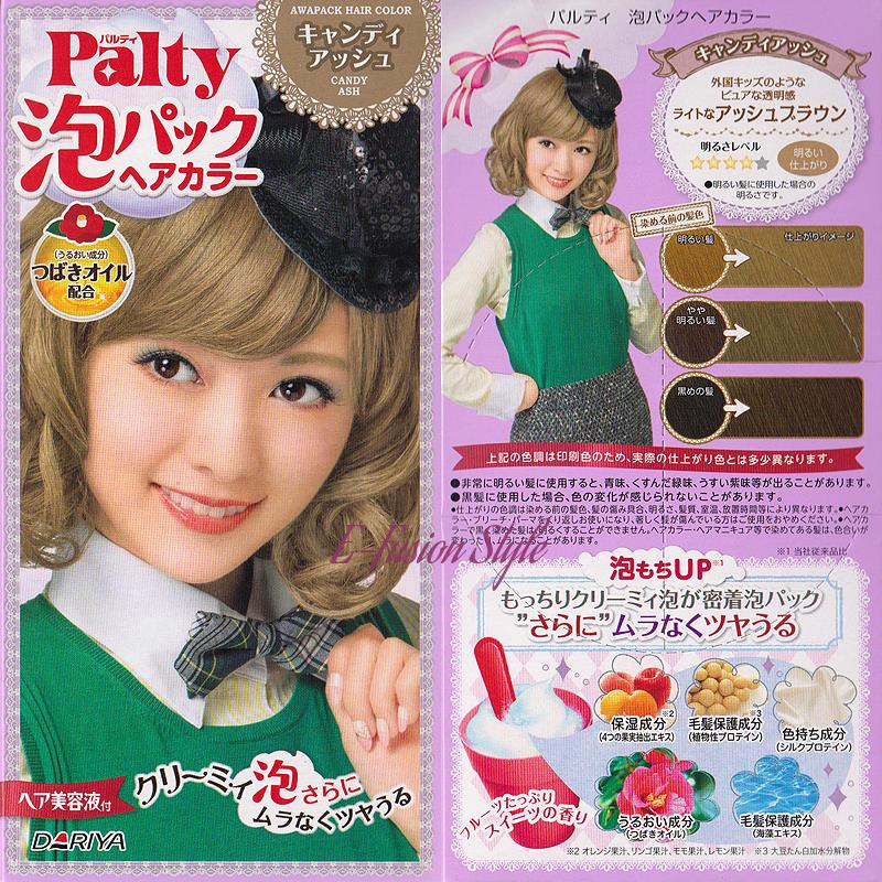 New Japan Dariya Palty Bubble Trendy Hair Dye Color Dying