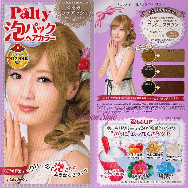 Palty Hair Dye In Melbourne General Discussion Soompi Forums Of 29
