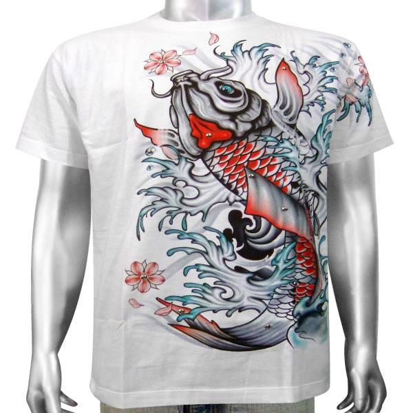 japanese yakuza koi ghost silver crucian carp fish tattoo