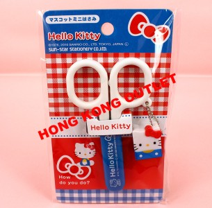 Sanrio Hello Kitty Baby Food Scissors w Cover Small #6