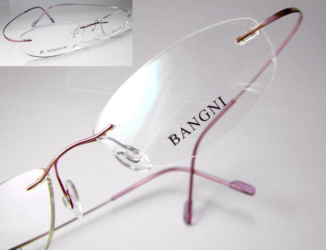 Rimless Eyeglass Frames Problems : RIMLESS EYEGLASS FRAMES titanium LADIES LIGHT BRAND NEW eBay