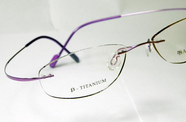 WOMENs RIMLESS TITANIUM RX OPTICAL EYEGLASSES FRAMES LIGHT ...