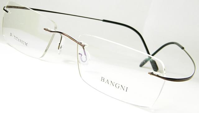 Rimless Eyeglass Frames Problems : RIMLESS BROWN MENS TITANIUM EYEGLASSES FRAMES WRAPPED eBay