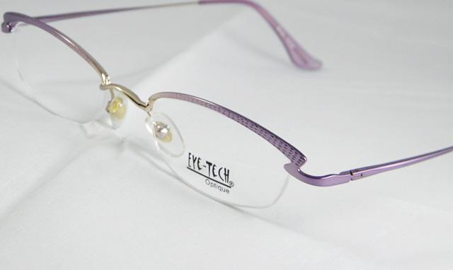 Rimless Eyeglass Frames For Small Faces : PURPLE LADIES WOMENS OPTICAL HALF-RIMLESS EYEGLASS FRAMES ...