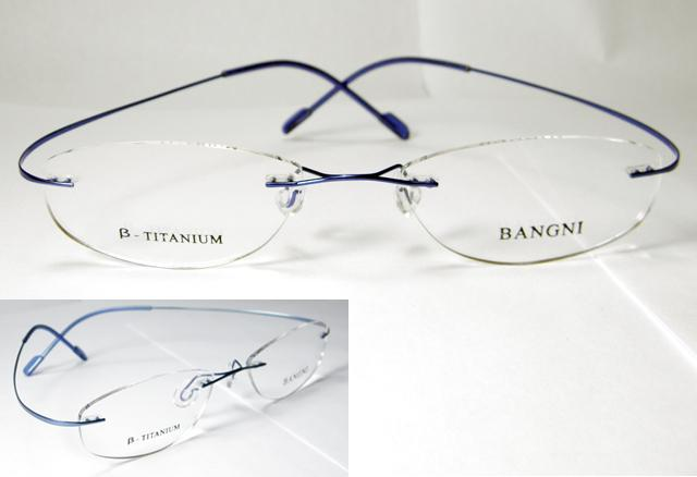 Rimless Eyeglass Frames Problems : WOMENs RIMLESS TITANIUM RX OPTICAL EYEGLASSES FRAMES LIGHT ...