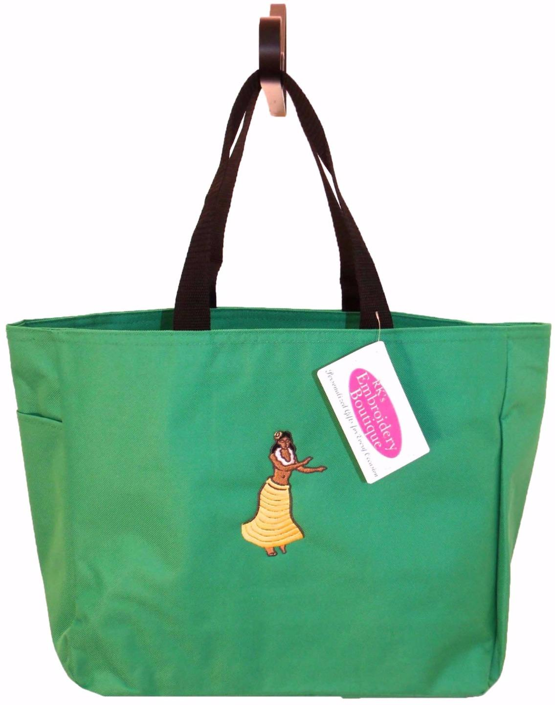 Hula dancer tropical vacation beach bag honeymoon
