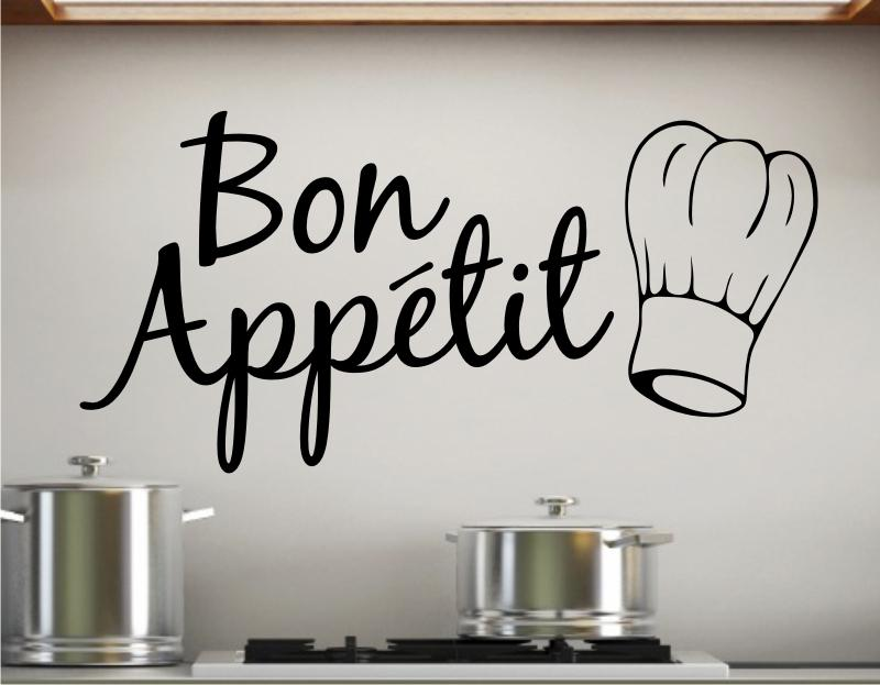 Wall art sticker quote bon appetit dining room kitchen ebay for Ebay dining room wall art