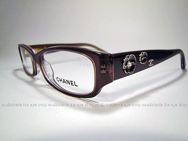 New Authentic Chanel 3198H Eyeglasses Frame Brown Rx eBay