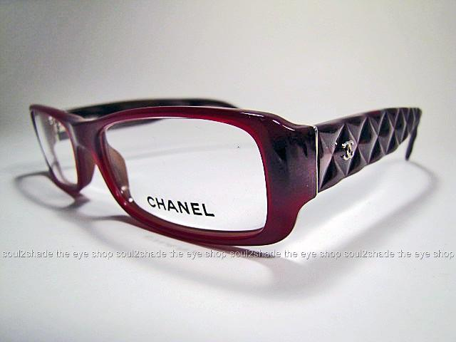 New Chanel 3124 Eyeglasses Frame Quilted Bordeaux Rx eBay