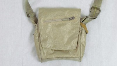 Hipster Fashion Guide on Rei Womens Hipster Bag   Purse   Great   Ebay