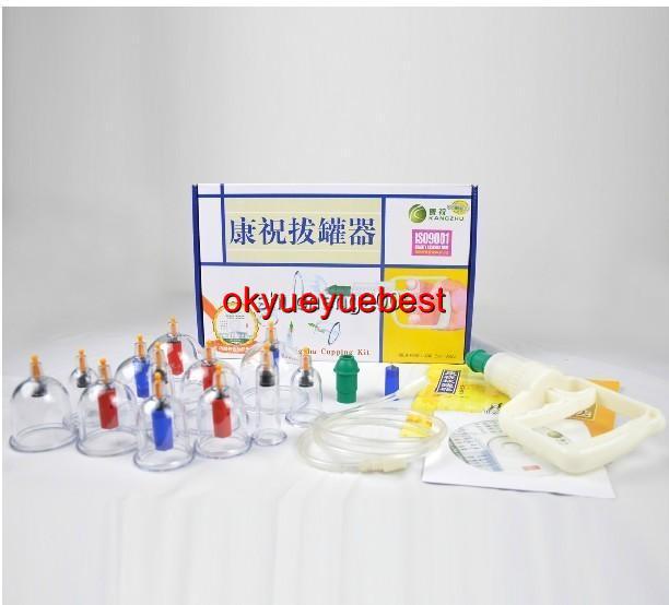 kangzhu cupping kit instruction