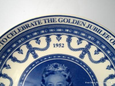 WEDGWOOD QUEEN ELIZABETH II GOLDEN JUBILEE PLATE