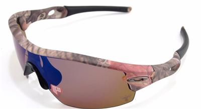 camo oakley radarlock  oakley sunglasses