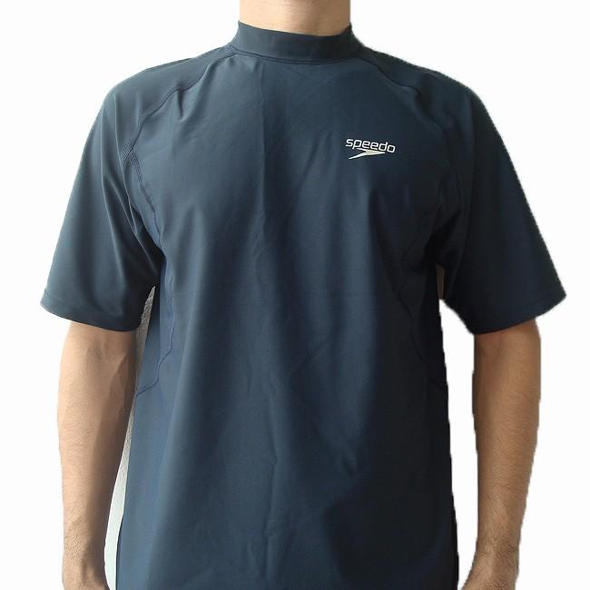 Blue Men Rashguard On Shoppinder