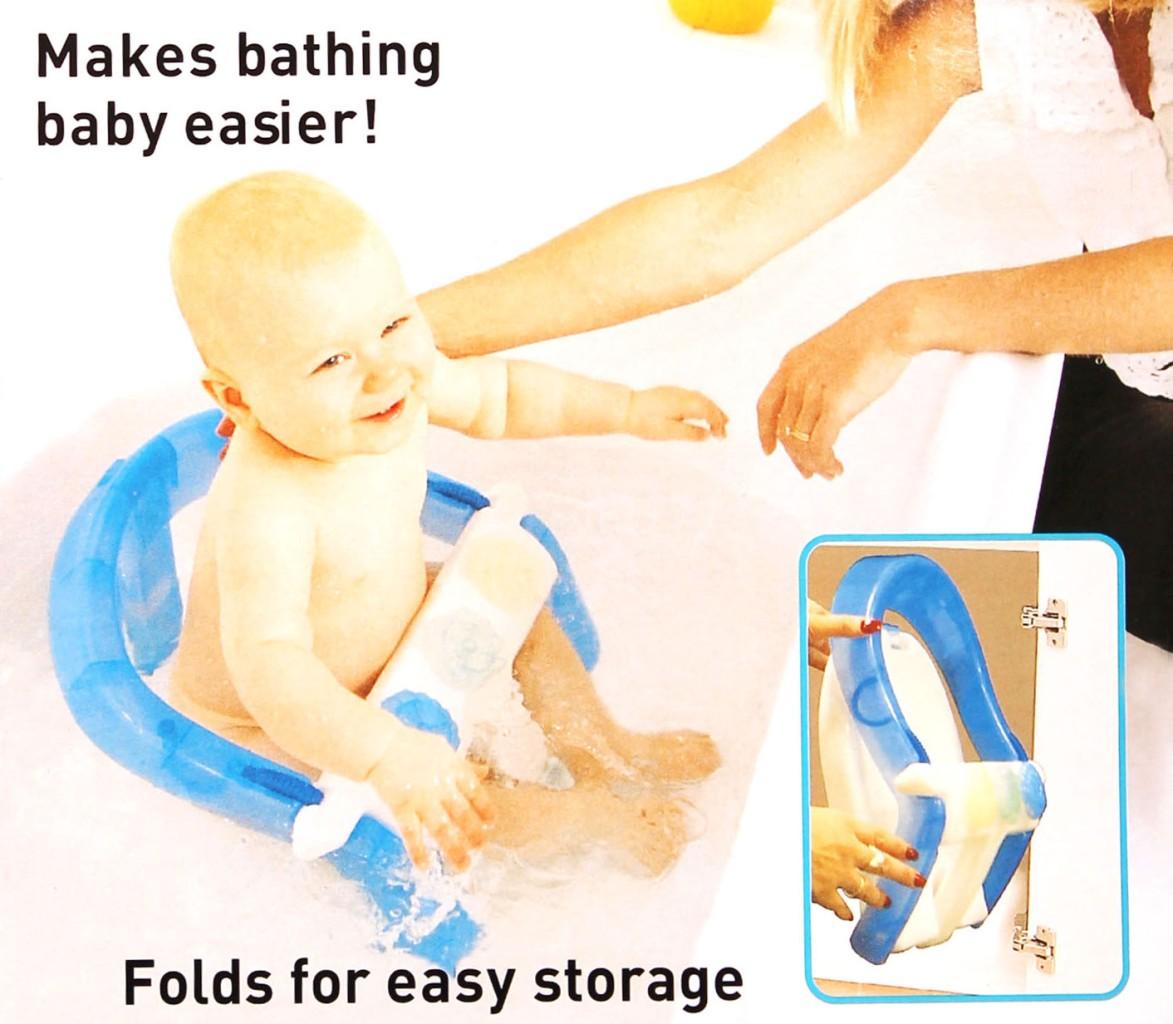 Safety 1st Bathtub Seat Safety 1st Swivel Bath Ring