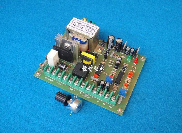 Ac 110v 220v Inp 2a 3a 4a 5a 1000w Scr Dc Motor Speed