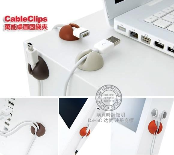 """397125649 o [Gadget] """"Cable Drop"""" die Kabelhalter für nur 1,20€ inkl. Versand"""