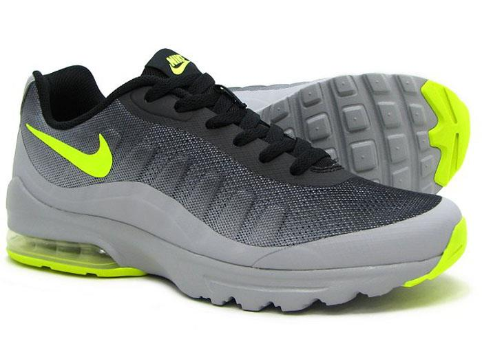 Nike Air Max Tr Men S Training Shoe