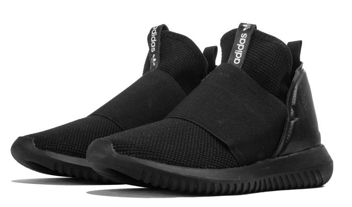 Tubular Defiant Women's by adidas Originals Online THE ICONIC