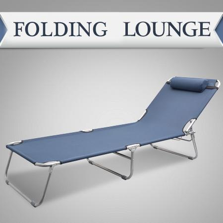 Portable outdoor folding sun chaise lounge beach pool for Beach chaise lounge folding