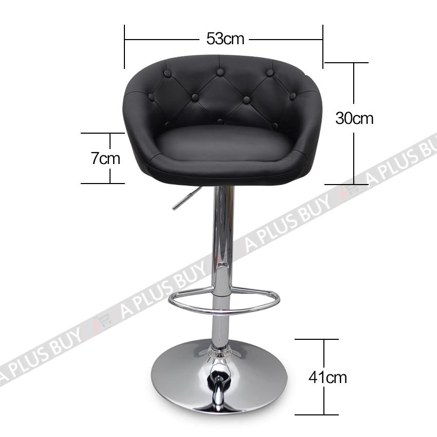 4x luxury pu leather bar stool chair swivel adjustable gas for Luxury swivel bar stools