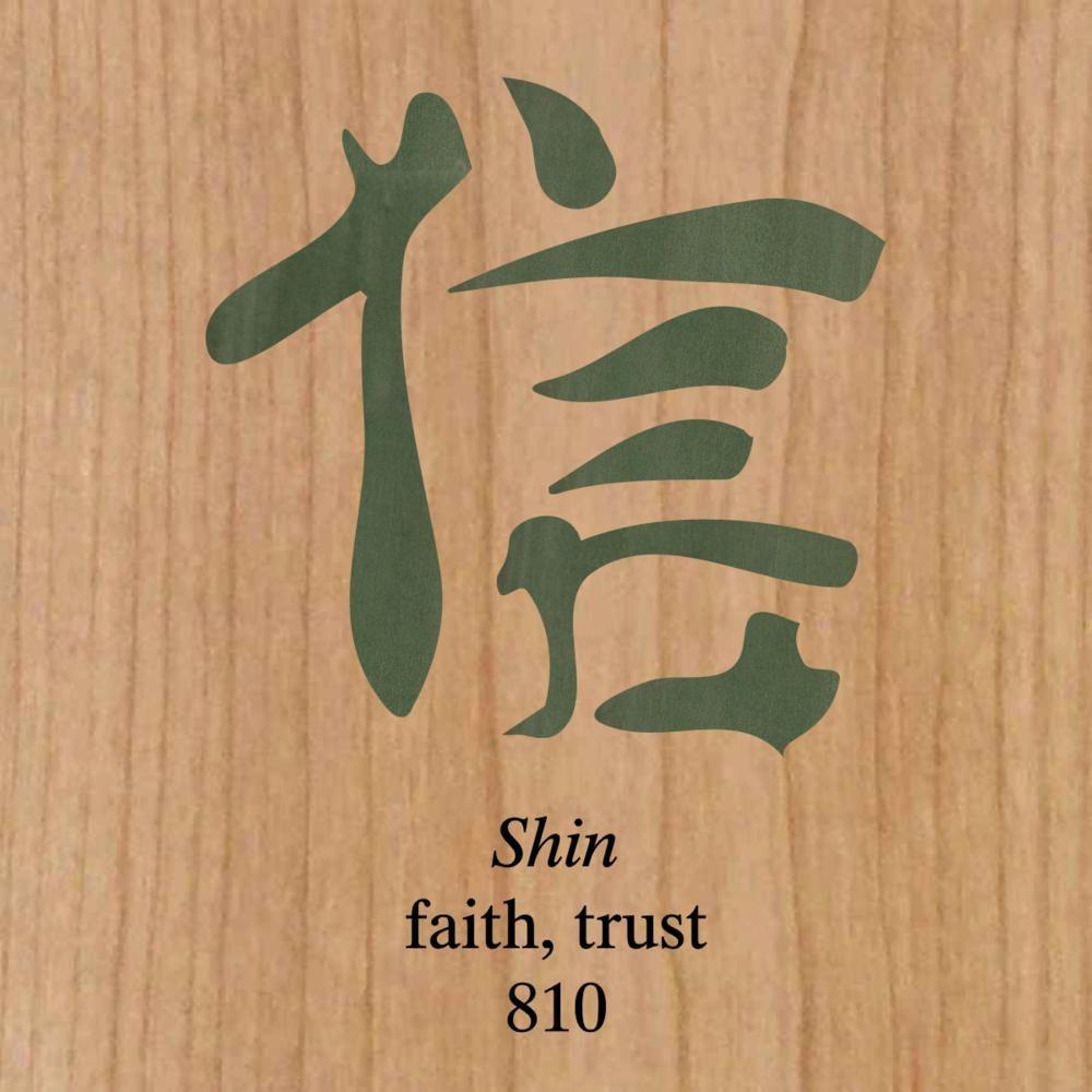 Plantilla de escritura japonés Kanji ~ Shin ~ Fe 0810 A   eBay