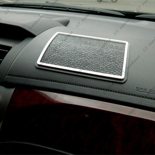 Thick Super Stick Anti Slip Car Dashboard Mat For Phone