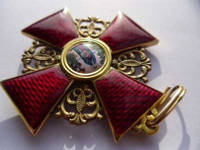 Gold Imperial Russian St. Anne order 1st Class badge, medal