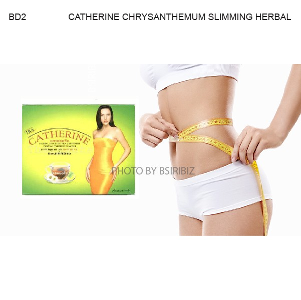 32 bags CHRYSANTHEMUM CATHERINE INFUSION SLIMMING HERBAL ...